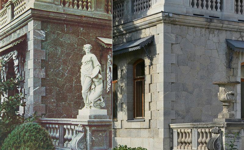 Уголок дворца в Массандре 1905-2016а.jpg