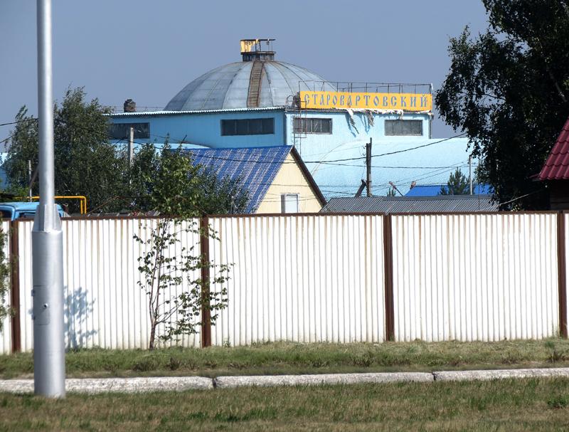 знакомство в городе нижневартовск старый вартовск