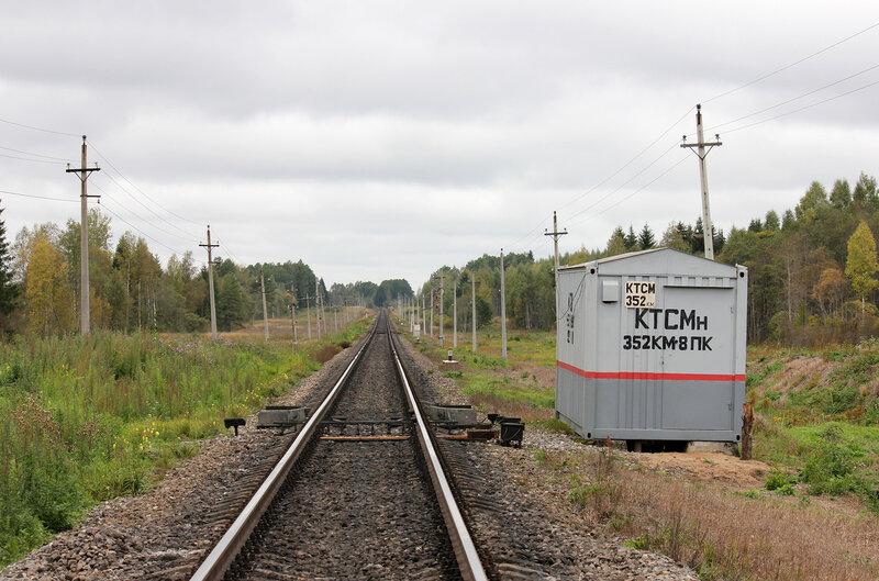 КТСМ 352 км 8 пк на перегоне Подсосенка - Земцы