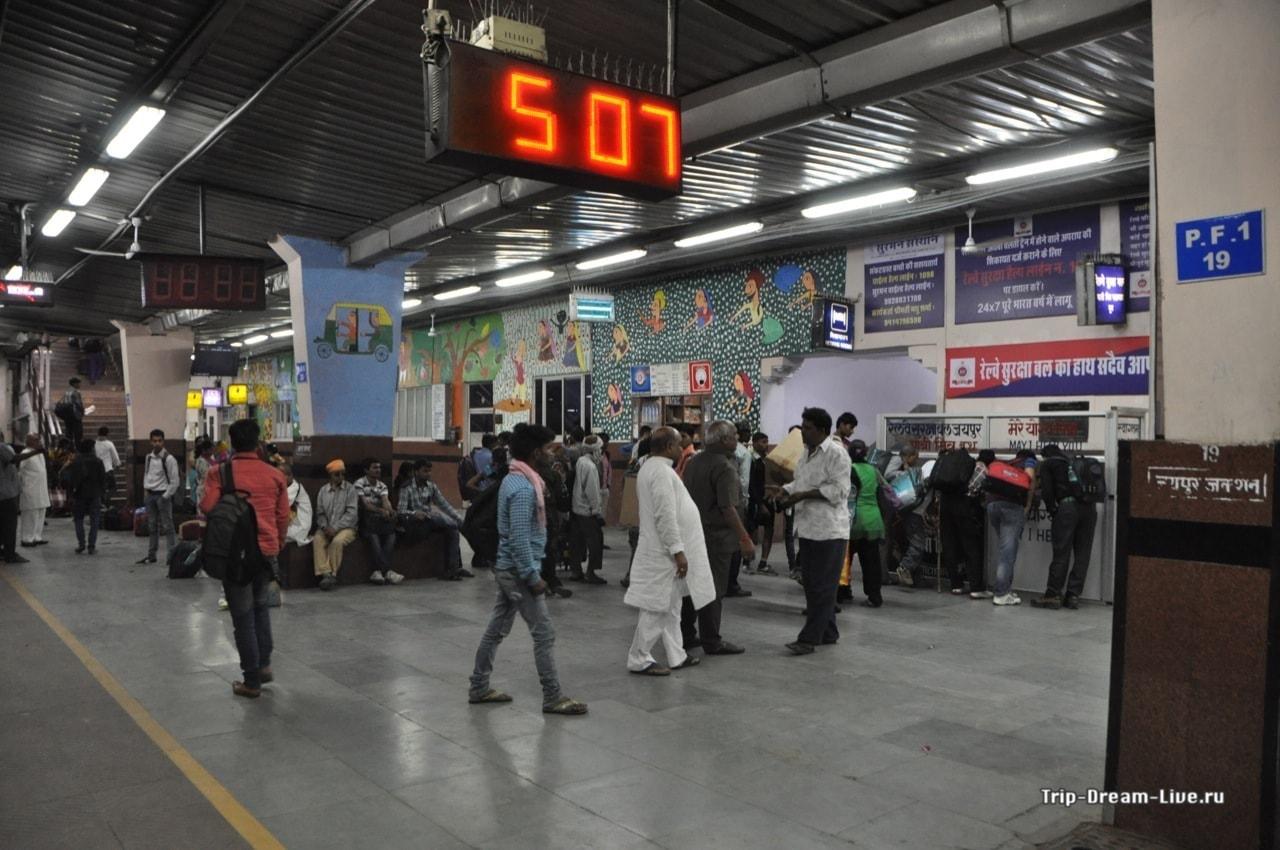 ЖД вокзал в Джайпуре