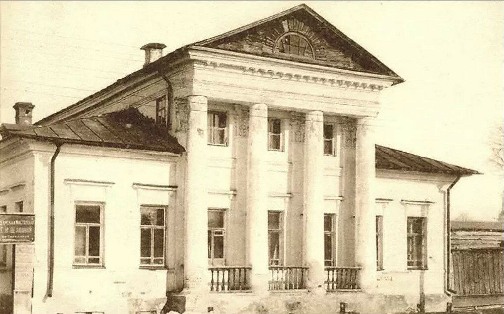 Дом на Покровской улице