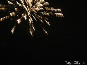 город,день Победы,Нижний Тагил,победа,праздник,салют