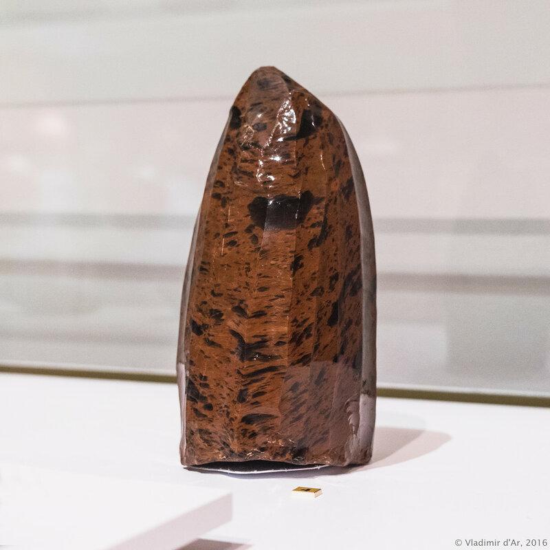 Нуклеус. Ани-Пемза. VIII-VII тыс. лет до н.э. Обсидиан.