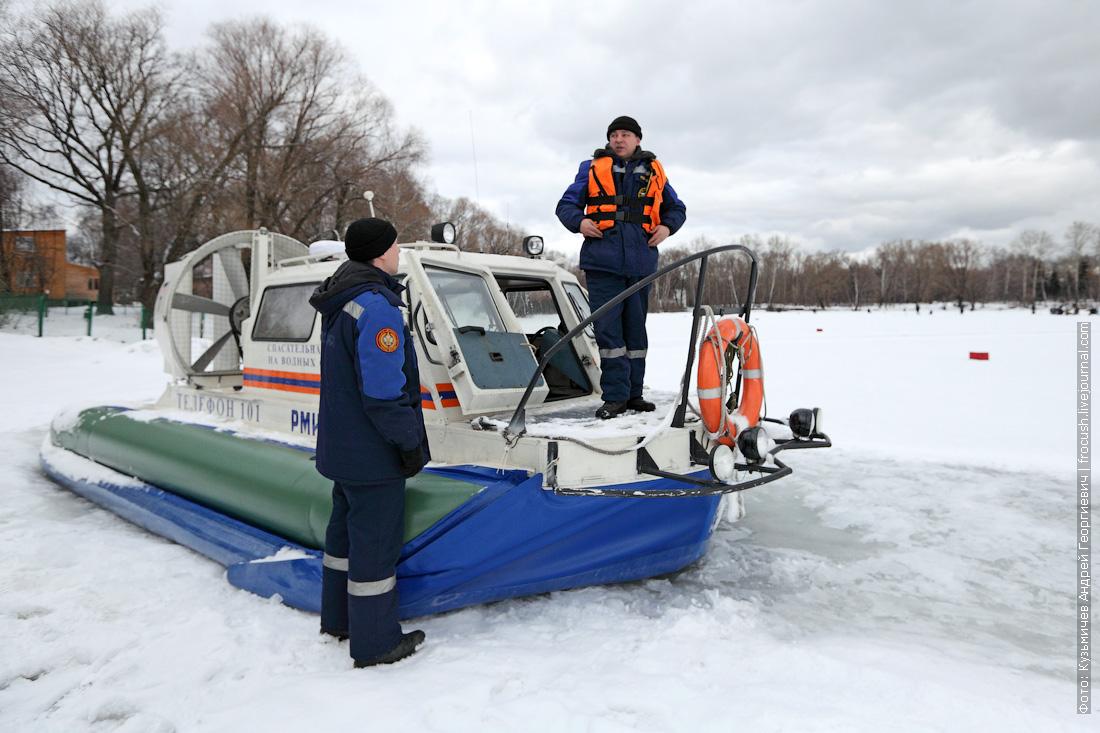 судно на воздушной подушке Поисково-спасательная станция «Косино» МЧС России
