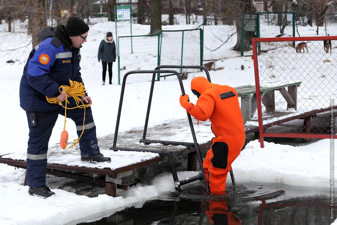 МЧС России гидрокостюм