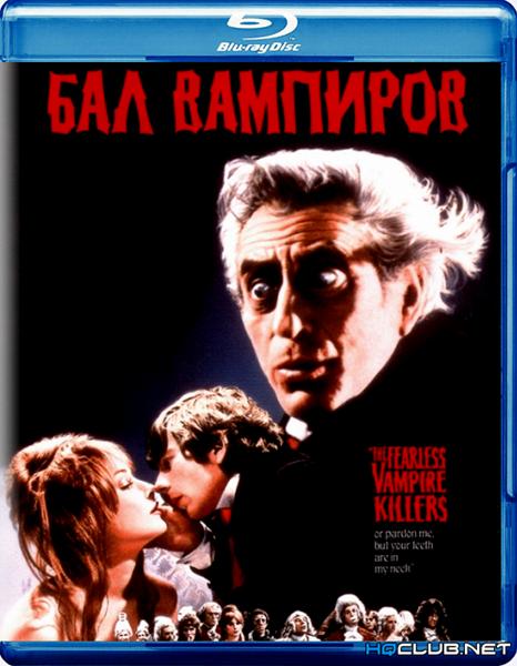 Бал вампиров / Dance of the Vampires (1967/HDRip)