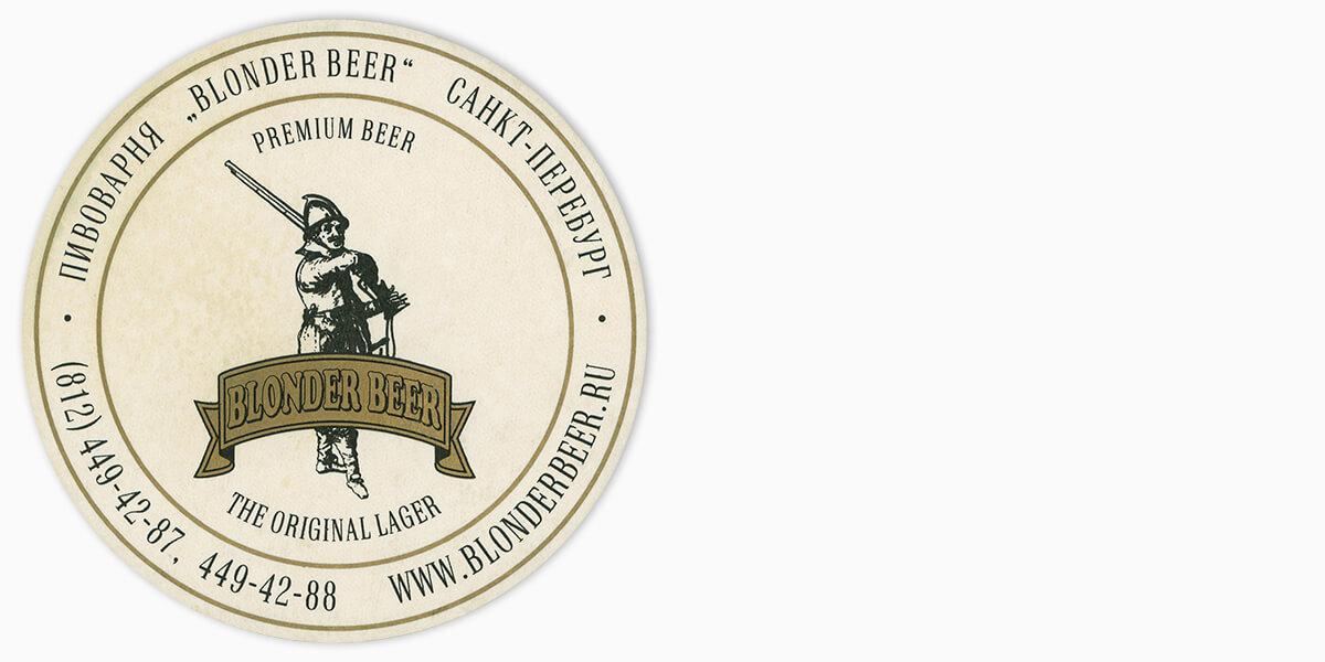 Blonder Beer #5