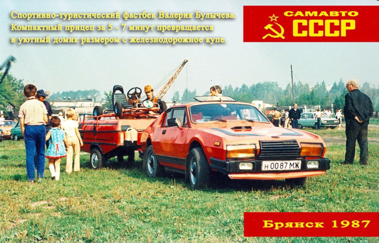 https://img-fotki.yandex.ru/get/37861/137106206.686/0_1aecc3_f0761f05_orig.jpg