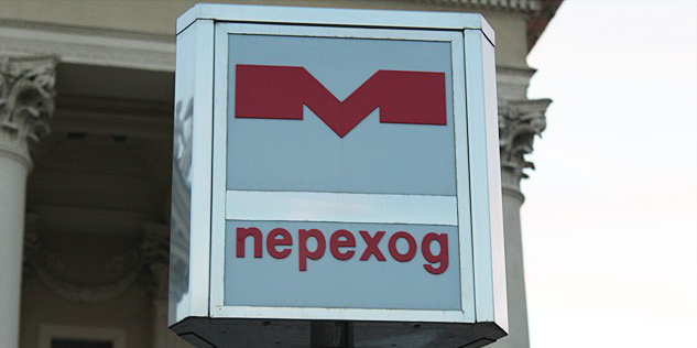 nepexog.png