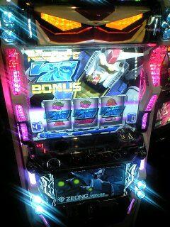 Игровой автомат Gundam