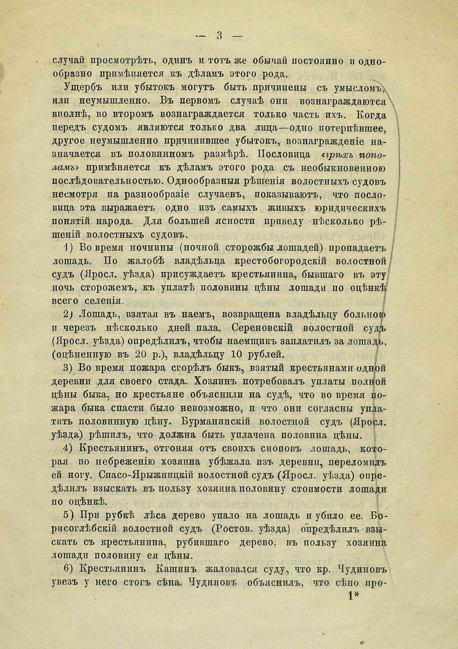 https://img-fotki.yandex.ru/get/37861/19735401.fb/0_960f4_eb32cf09_XXXL.jpg