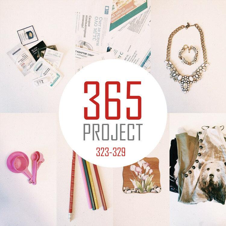 365_Project_047.jpg