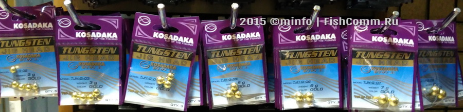 Чебурашка Kosadaka Tungsten Jig Head Gold (разборная)