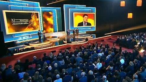 Победители кинопремии «Золотой орел» 2013 года