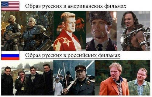 Россия и Запад: Политика в картинках #4