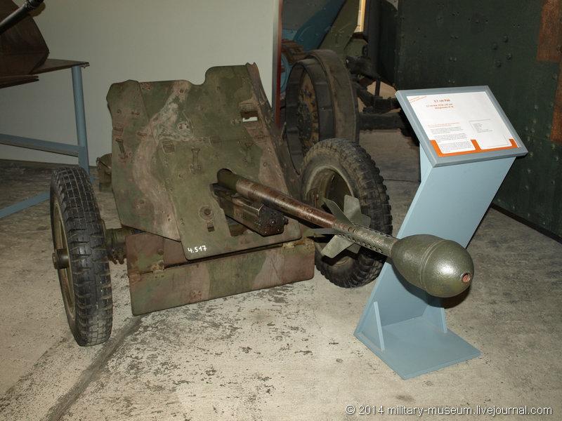 Panzermuseum Munster-2014-03-019.jpg