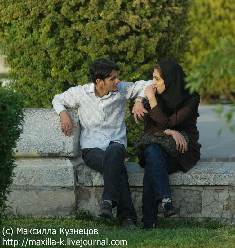Влюбленные в Иране