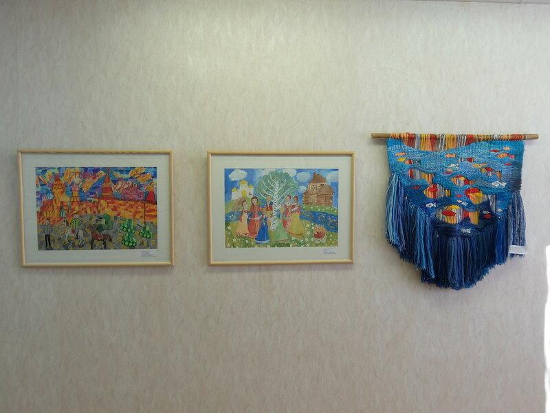 Юрга - Музей детского изобразительного искусства - Выставка