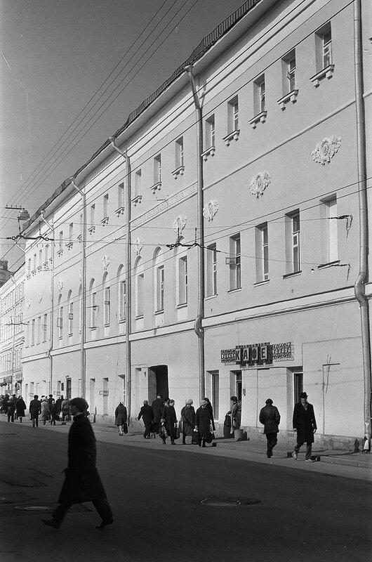 233948  ул.Богдана Хмельницкого, дом №11.jpg