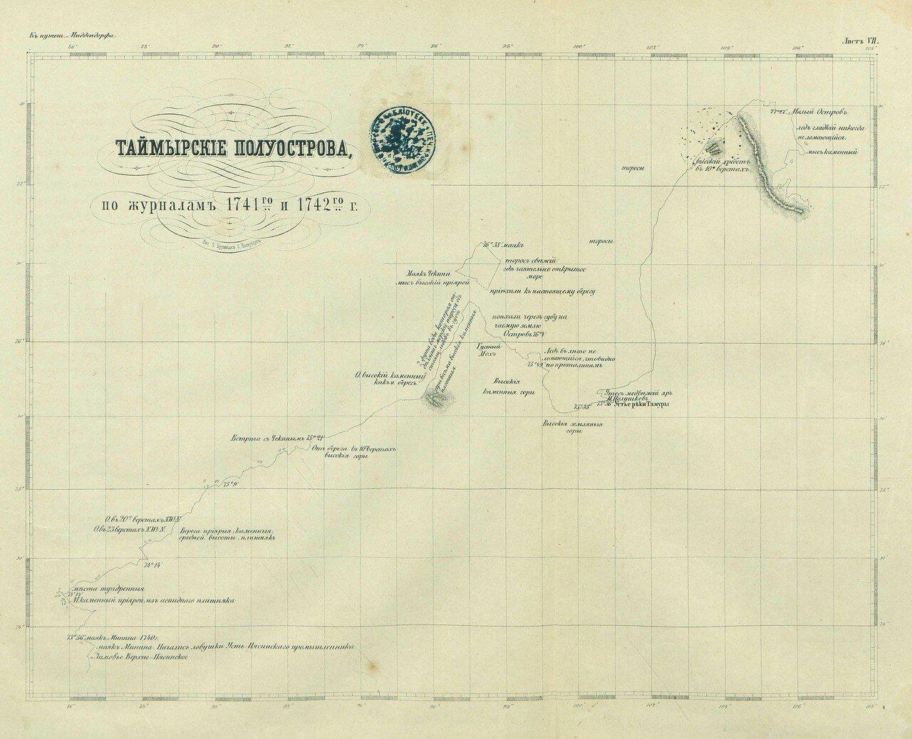 03. Таймырские полуострова (по материалам 1741-42 гг)