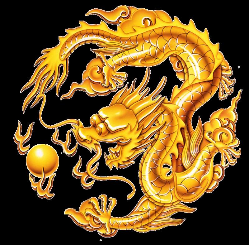 клипарт дракон: