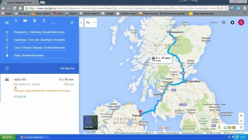 Зазеркалье, или безумное путешествие в Великобританию и Ирландию на личном автомобиле