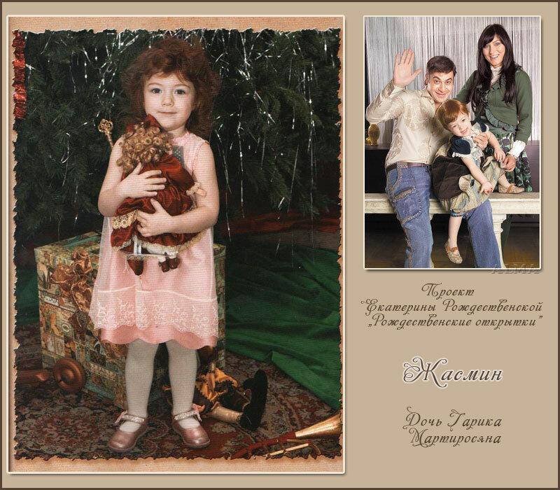 http://img-fotki.yandex.ru/get/38/121447594.5d/0_773db_f0b41712_XL.jpg