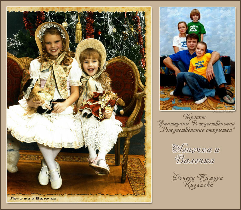 http://img-fotki.yandex.ru/get/38/121447594.5d/0_773e6_971c22b8_XL.jpg