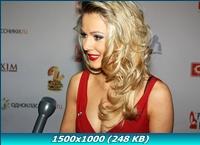 http://img-fotki.yandex.ru/get/38/13966776.10/0_7629d_b272ae99_orig.jpg