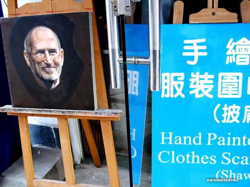Стив Джобс из Цжу Цзяцзяо