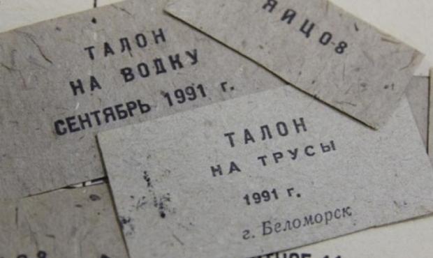 В РФ  появятся продуктовые карточки для малоимущих