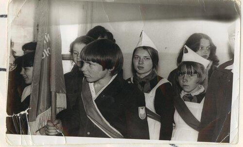Знаменная группа дружины пионерской организации школы № 7.jpg