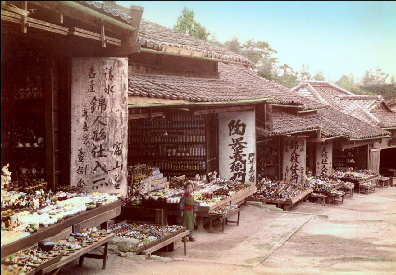 Киото. Сувенирная лавка у храма