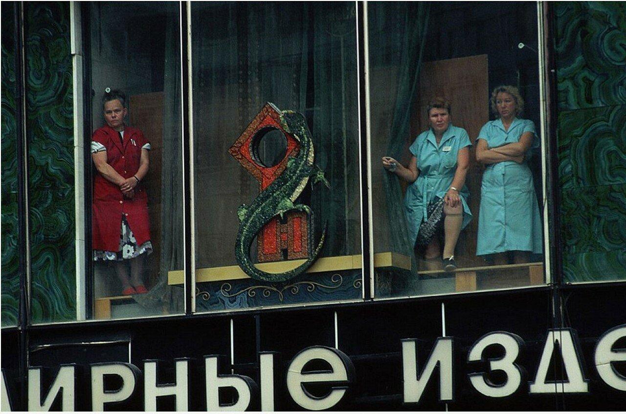 1991. Москва. Женщины наблюдают за похоронами из окна ювелирного магазина после неудачной попытки государственного переворота