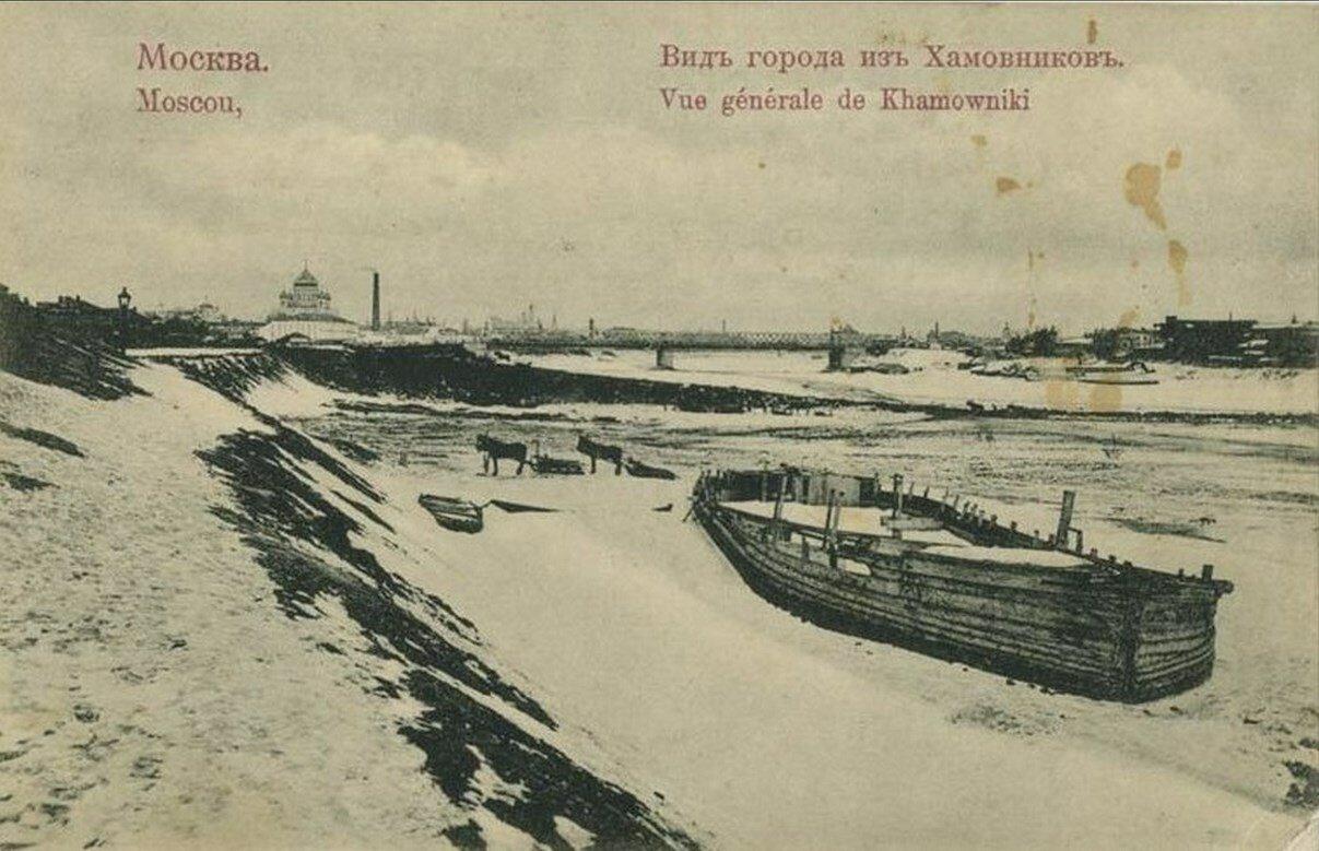 Вид города из Хамовников