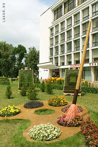 клумба центр метла минск