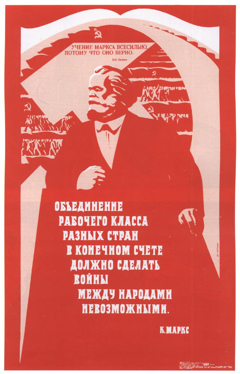 0018 russ poster