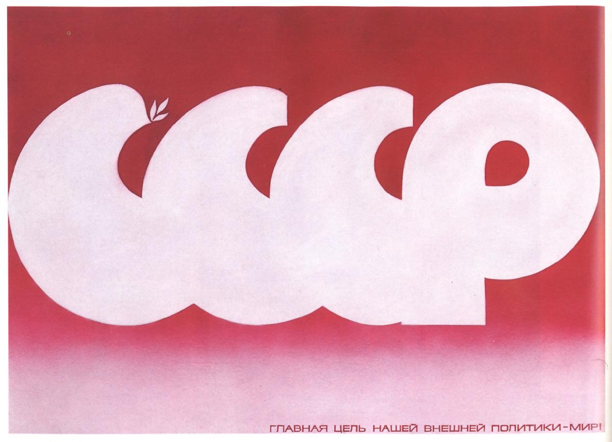 0051 russ poster