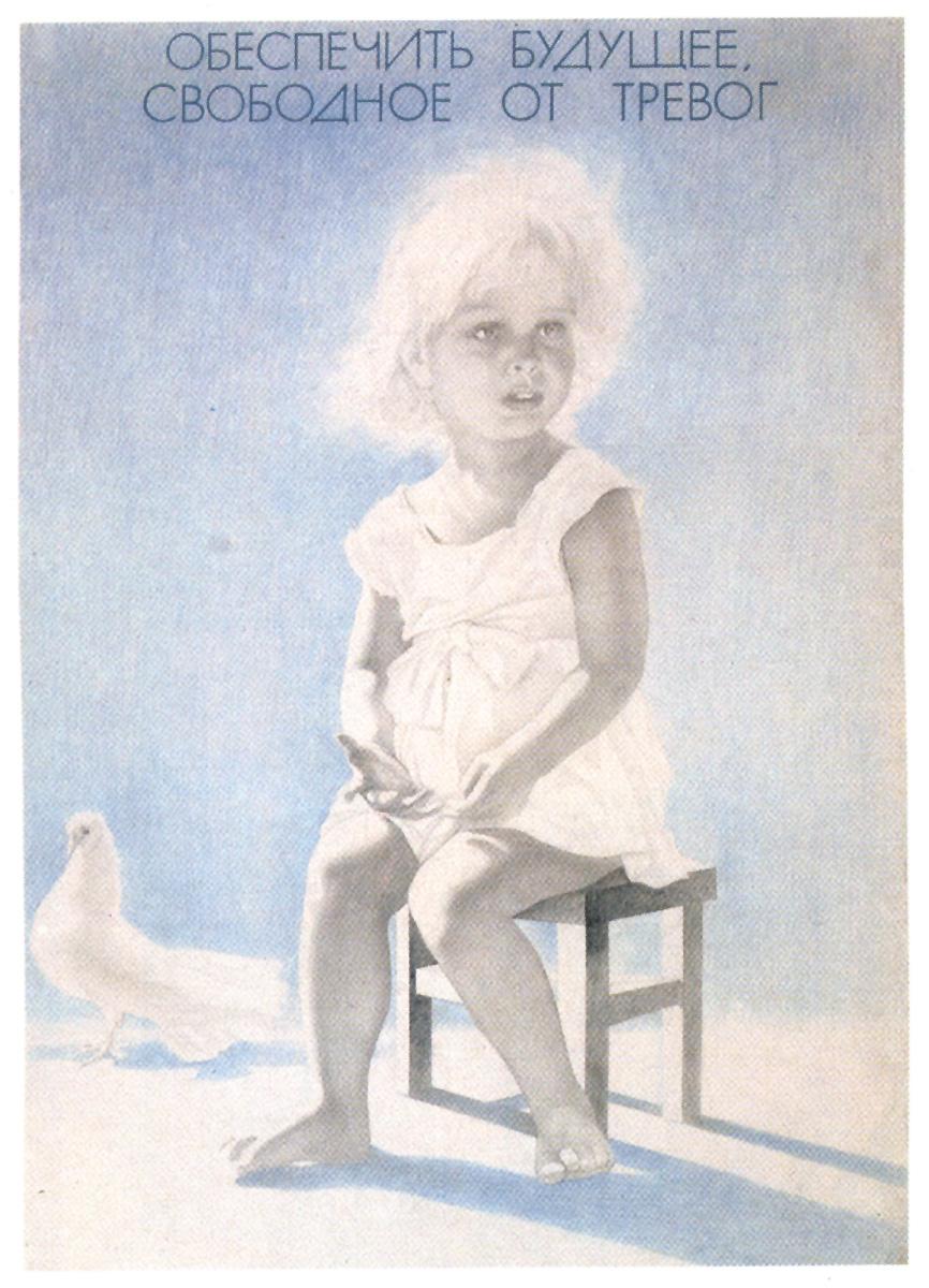 0061 russ poster