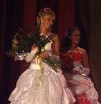 Мисс горожанка 2008