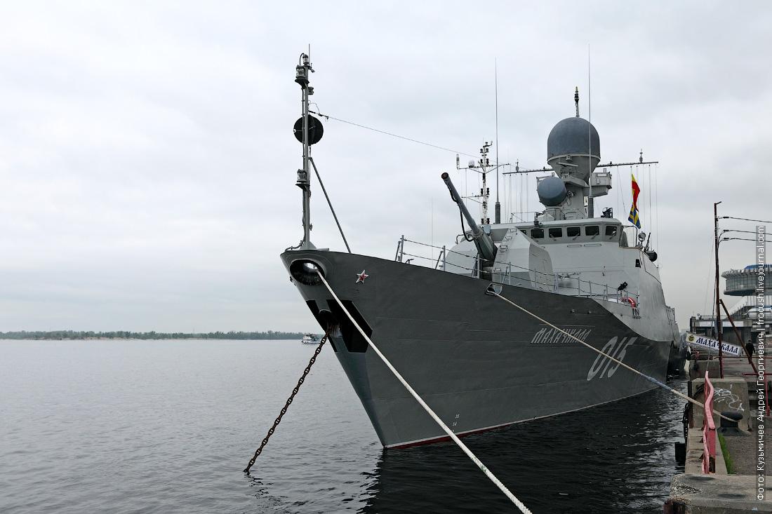 Российский малый артиллерийский корабль типа «река-море» Каспийской флотилии «Махачкала»