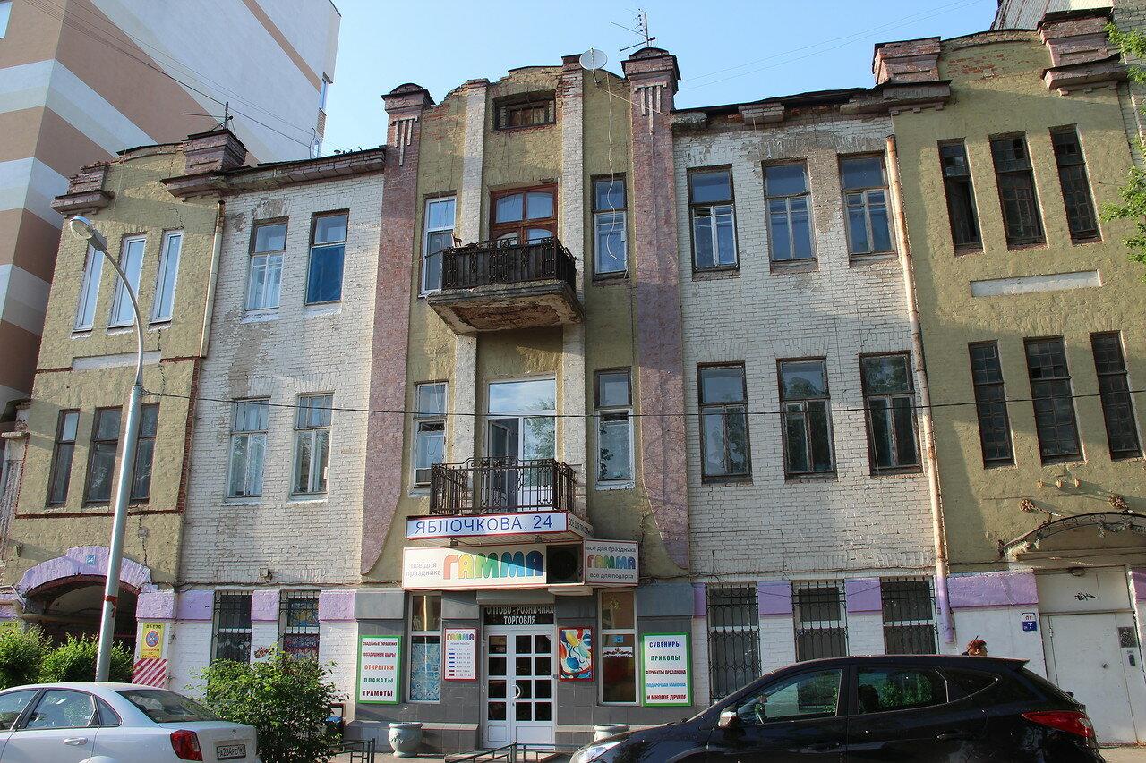 Дом Ялымова, Яблочкова, Саратов