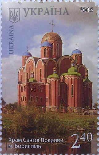 2015 N1463 Борисполь Храм святого покрова 2.40