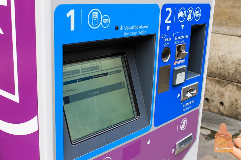 Автомат для билетов Будапешт