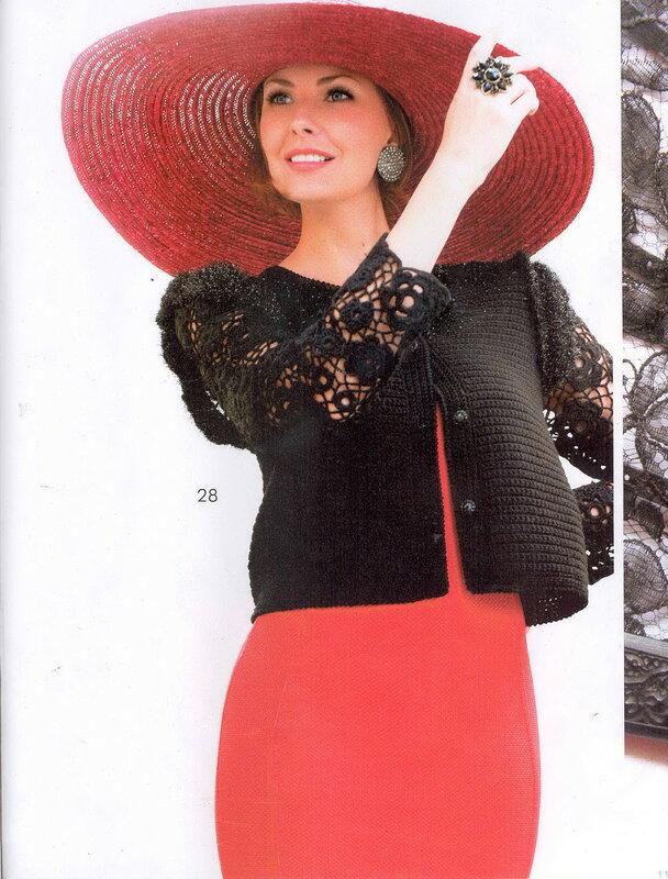 журнал мод для ирландского кружева 7 94