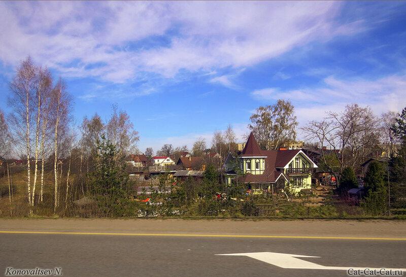 Кировск - Санкт-Петербург