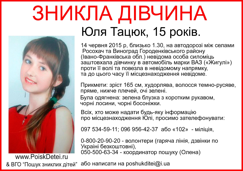 0_15d1be_98794426_orig.jpg