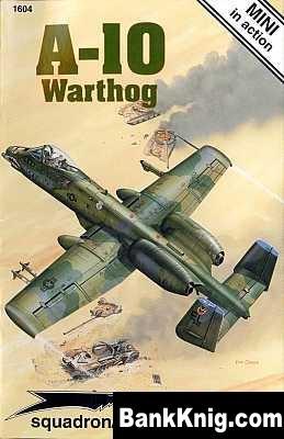 Книга A-10 Warthog