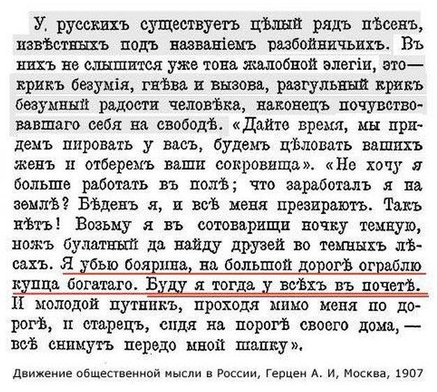 Ивано-Франковск отказался от партнерства с двумя российским городами - Цензор.НЕТ 9317