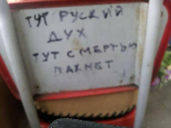 Боевики намеренно занижают количество украинских пленных, - Ирина Геращенко - Цензор.НЕТ 2211